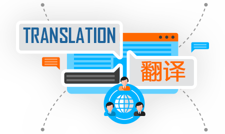 chinese technical translation services